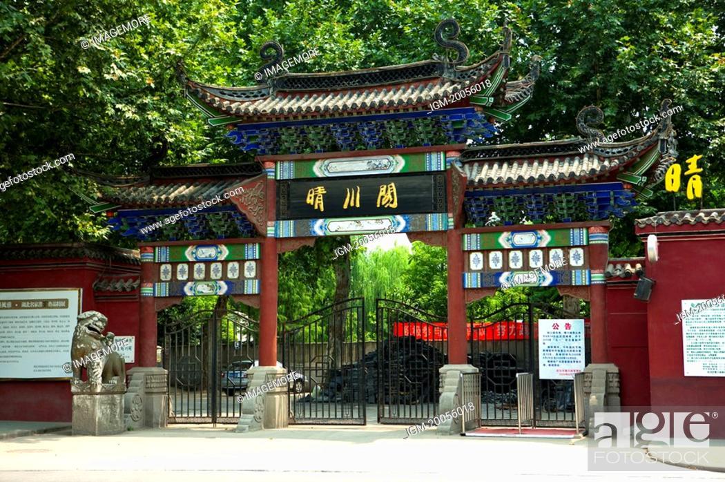 Stock Photo: China, Hubei Province, Wuhan, Hanyang, Qingchuan Pavilion.