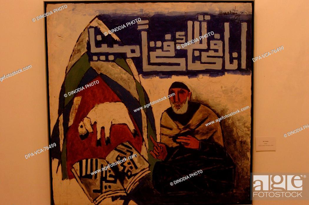 An early work of M F  Hussain Maqbool Fida Hussain world