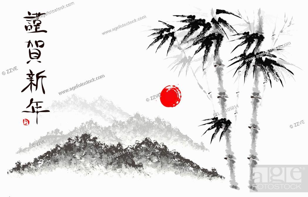 Stock Photo: Sketch of Scenery.