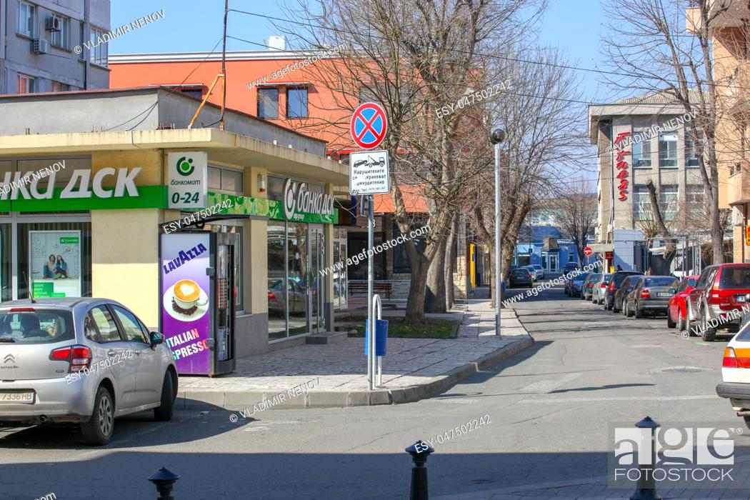 Stock Photo: Pomorie, Bulgaria. Spring Walk Through The Central Part Of The City.