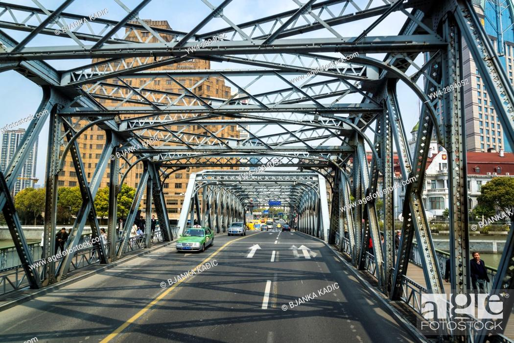 Stock Photo: Waibaidu Bridge, called the Garden Bridge in English, is the first all-steel bridge, and the only surviving example of a camelback truss bridge, in China.