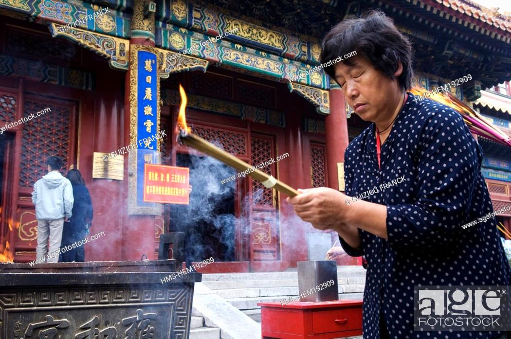 Stock Photo: China, Beijing, Lama Temple.