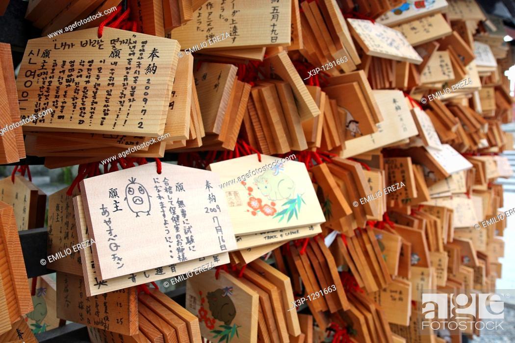 Stock Photo: Prayer boards in Kiyomizu-dera temple, Kyoto, Kansai, Japan.