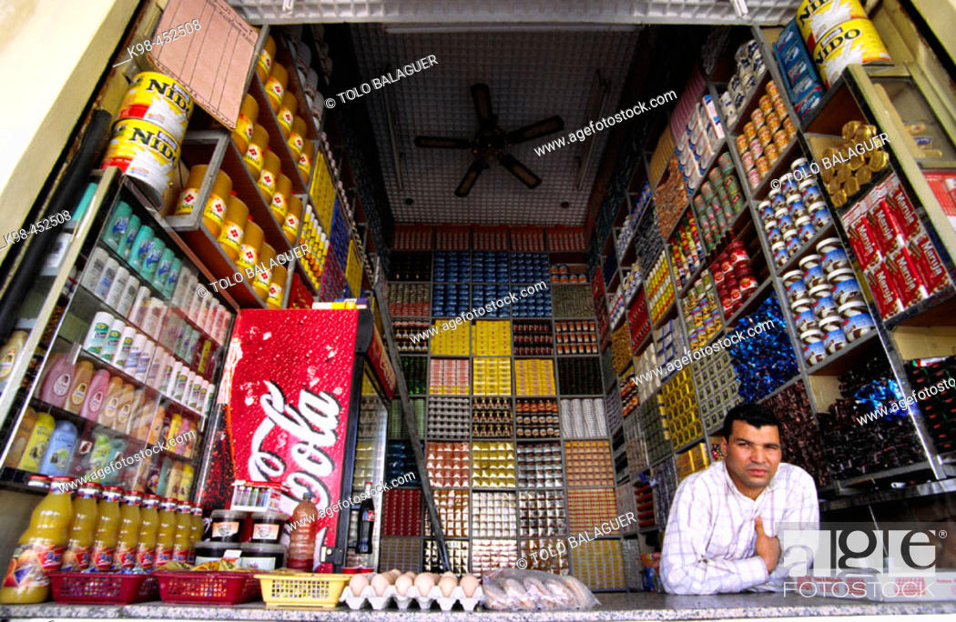 Stock Photo: Shop. Rissani. Tafilalet. Morocco.