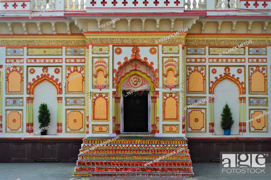 Stock Photo: Hindu temple at Panna ( Madhya pradesh, India).
