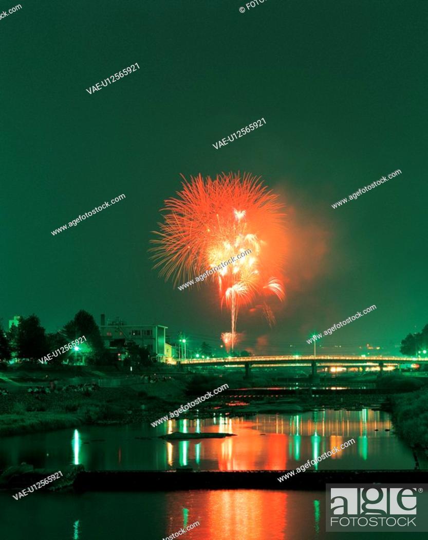 Stock Photo: fireworks, cityview, sky, nightview, city, landscape, scenery.