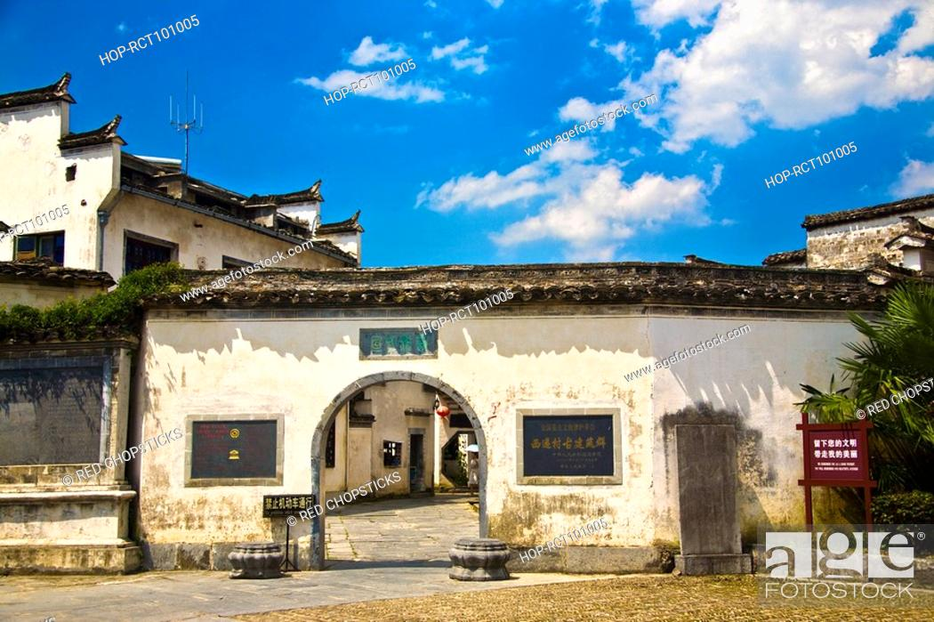 Stock Photo: Facade of a house, Xidi, Anhui Province, China.