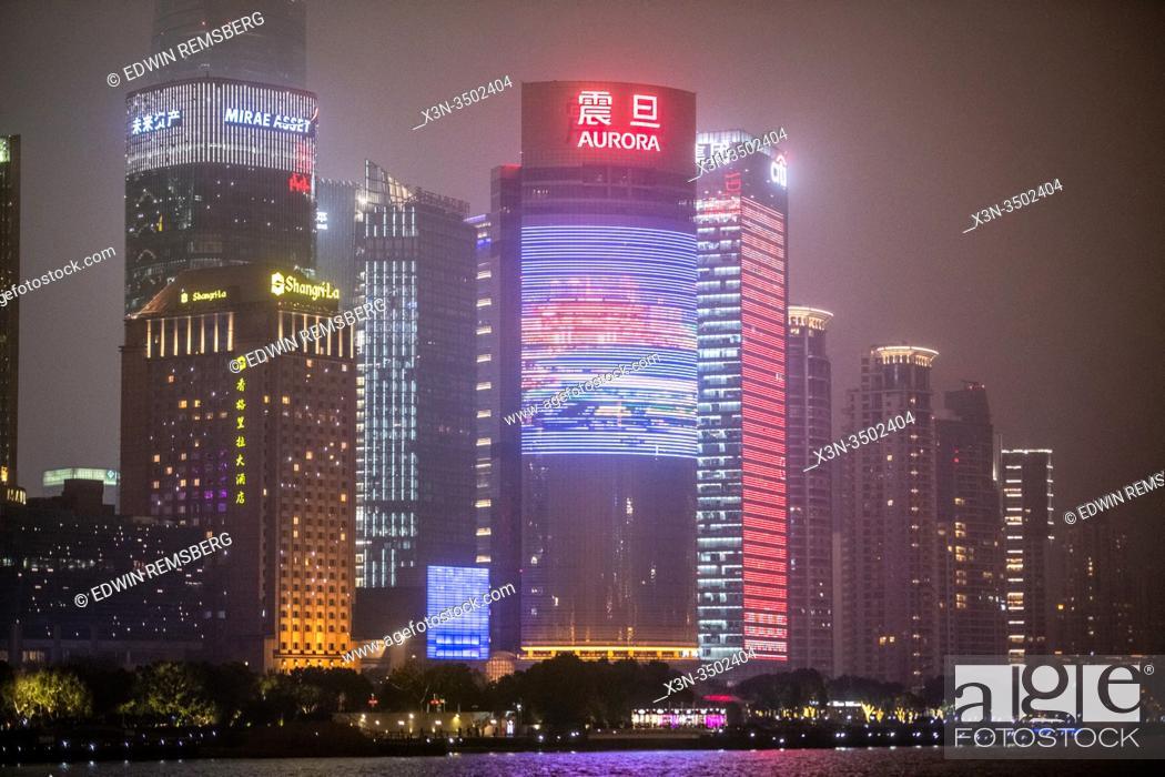 Photo de stock: The luminous cityscape of Shanghai, China at night.