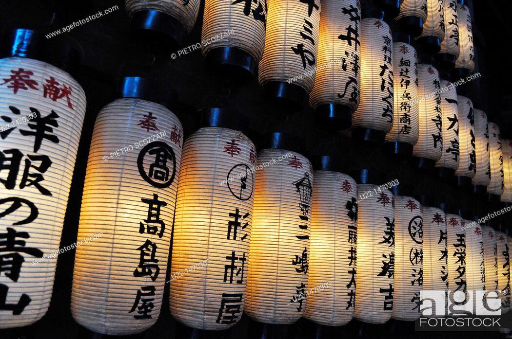 Stock Photo: Kyoto (Japan): illuminated lantern at a shrine along Shijo-dori.
