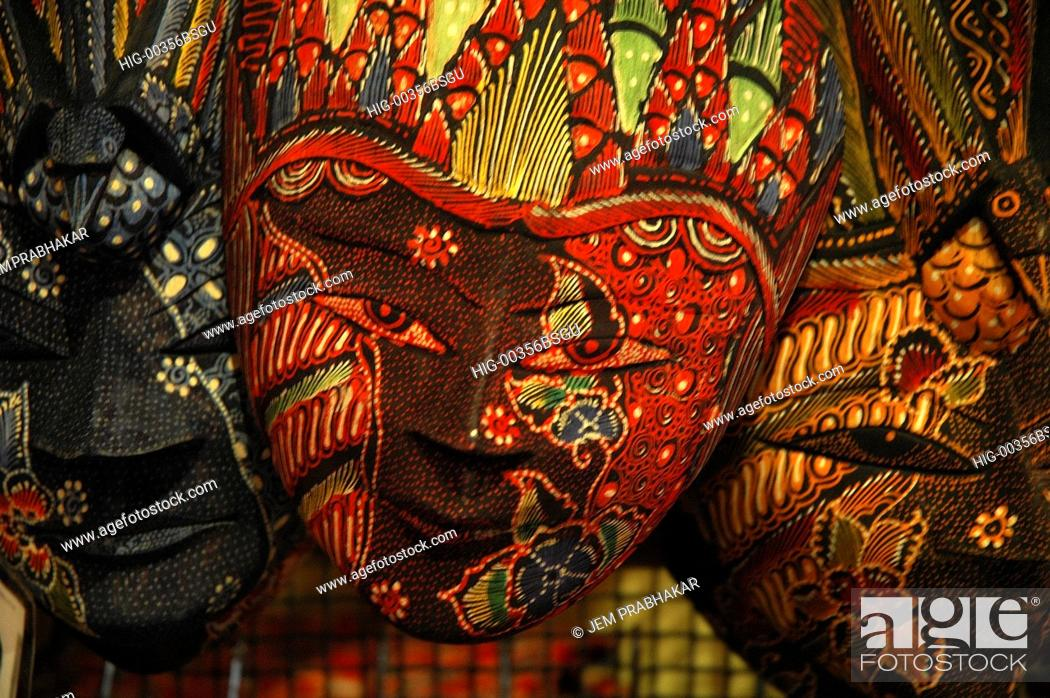 Stock Photo: TRADITIONAL MASKS IN SINGAPORE.