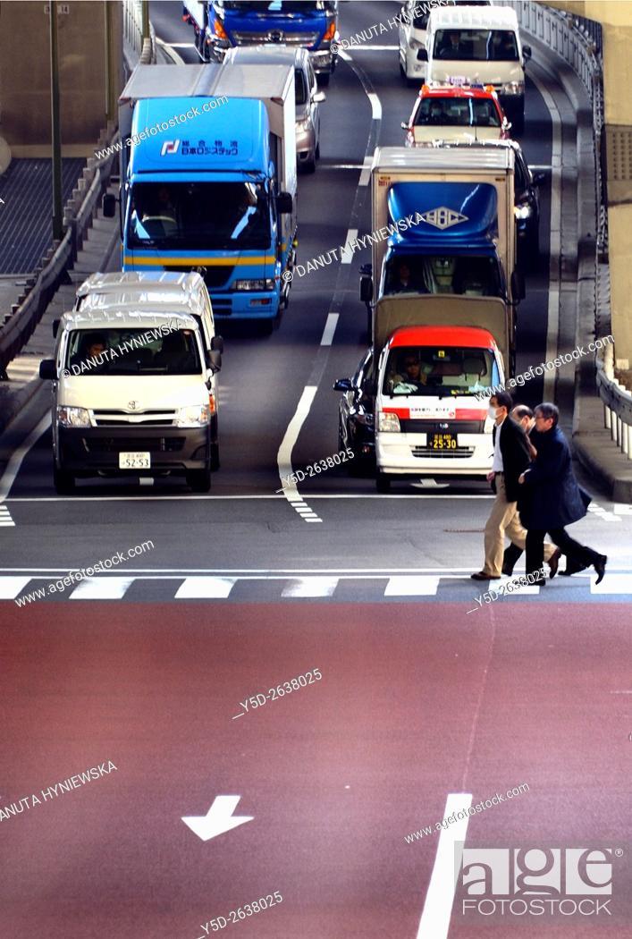 Stock Photo: street scene, Chuo-ku, Central Ward, Chuo City, heart of Tokyo, Japan.