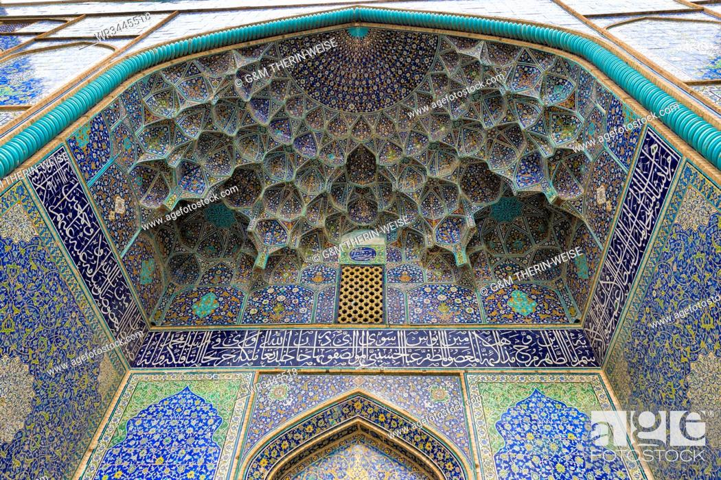 Stock Photo: Ceiling, Masjed-e Imam Mosque, Maydam-e Iman square, Esfahan, Iran, Middle East.
