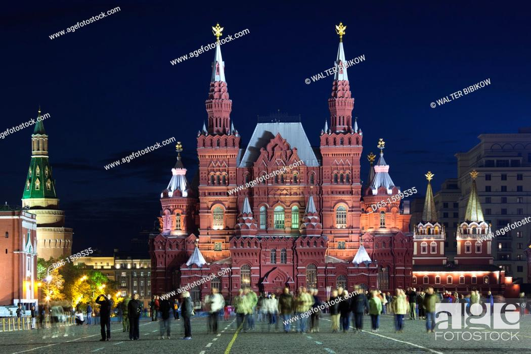 Stock Photo: Russia, Moscow Oblast, Moscow, Red Square, State History Museum, evening.