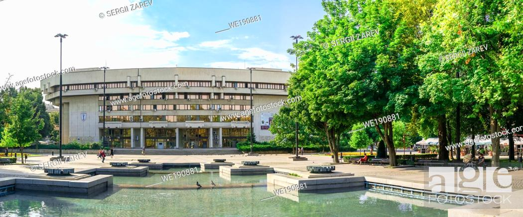 Stock Photo: Ruse, Bulgaria 07. 26. 2019. Municipality Hall in the city of Ruse in Bulgaria, on a sunny summer day.