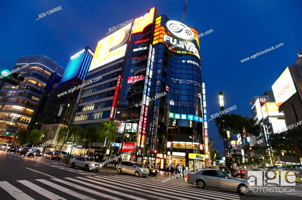 Stock Photo: Ginza, Shopping area, Tokyo, Japan.
