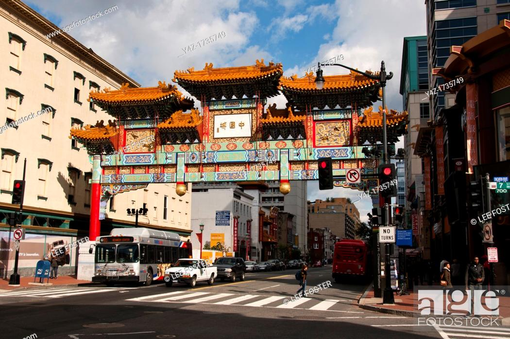 Stock Photo: Washington, DC, Chinatown area with ceremonial entry gate over street.