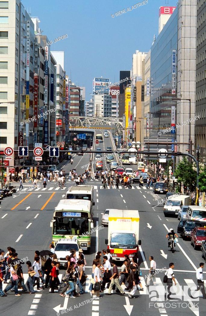 Stock Photo: Japan - The west of Honshu - Osaka - Umeda District.