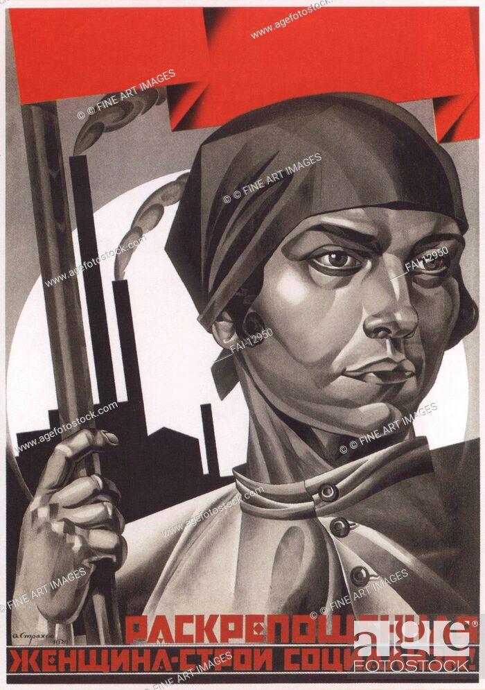 Stock Photo: Liberated woman, build up socialism!. Strakhov-Braslavsky, Adolf Iosifovich (1896-1979). Colour lithograph. Soviet political agitation art. 1926.
