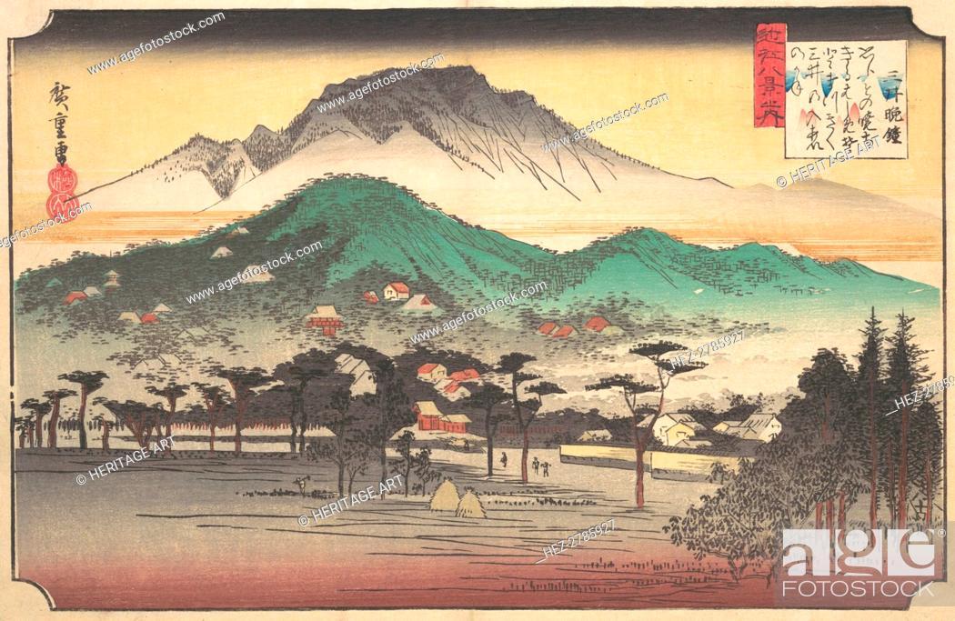 Imagen: Vesper Bells at Mii Temple, ca. 1832., ca. 1832. Creator: Ando Hiroshige.
