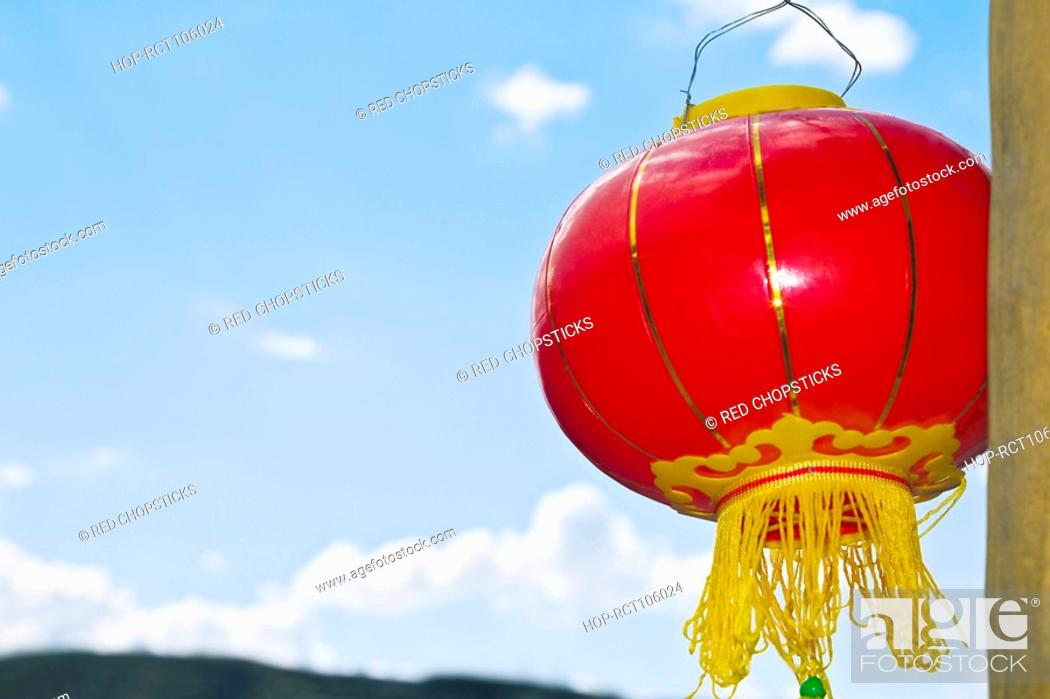 Stock Photo: Close-up of a Chinese lantern, HohHot, Inner Mongolia, China.