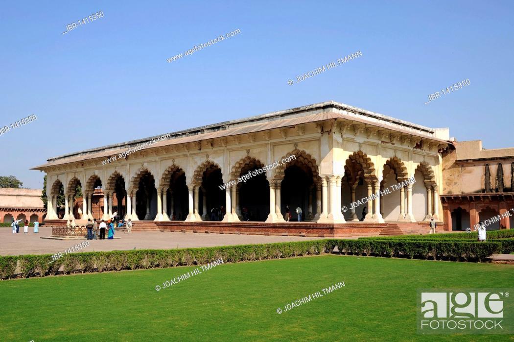 Stock Photo: Red Fort, Agra, Uttar Pradesh, North India, India, South Asia, Asia.