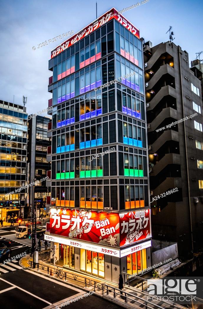 Stock Photo: Japan, , Tokyo City, Shibuya Ward, Buiding at South Shibuya.