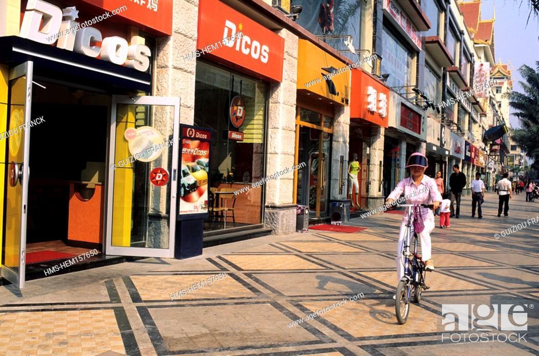 Stock Photo: China, Yunnan province, Xishuangbanna region, Jinghong.