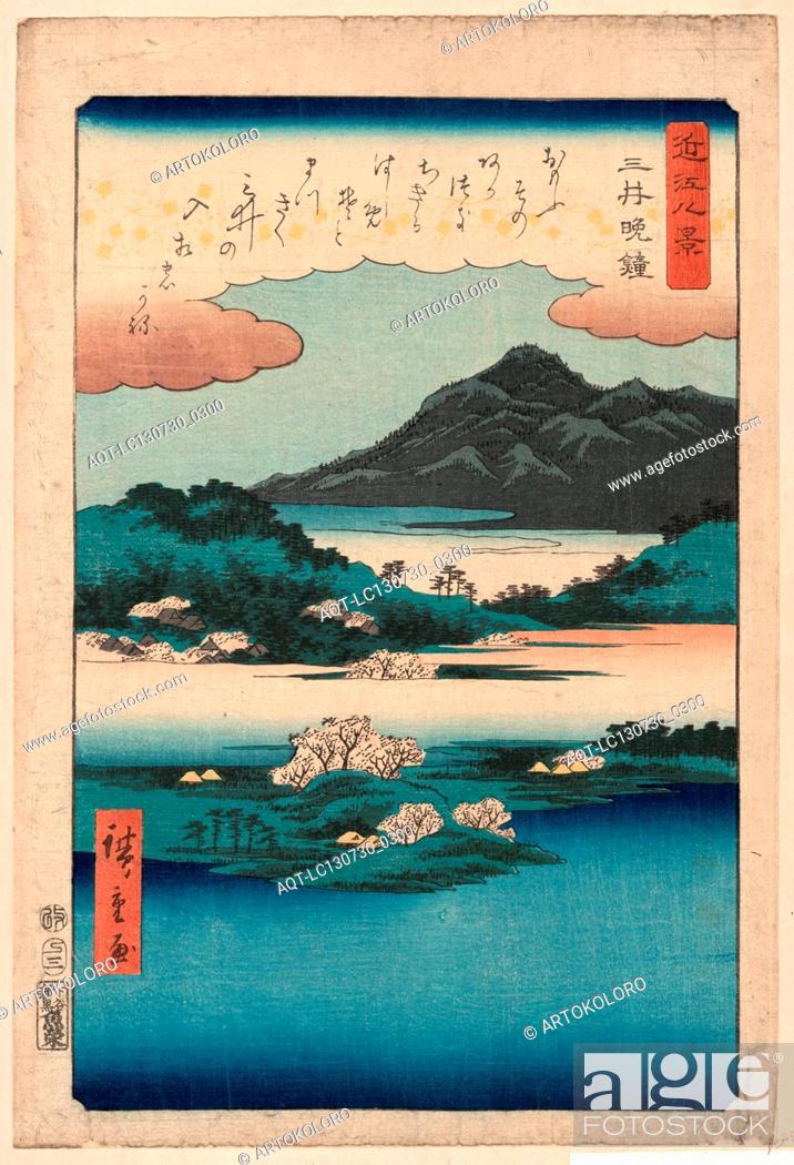 Stock Photo: Mii no bansho, Temple bell at Mii., Ando, Hiroshige, 1797-1858, artist, 1857., 1 print : woodcut, color ; 37.3 x 25.5 cm.