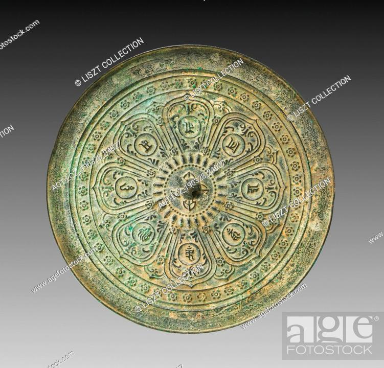 Stock Photo: Mirror with Lotus and Mantra, 1271-1368. China, Yuan dynasty (1271-1368). Bronze; diameter: 22.3 cm (8 3/4 in.); overall: 1.5 cm (9/16 in.); rim: 0.