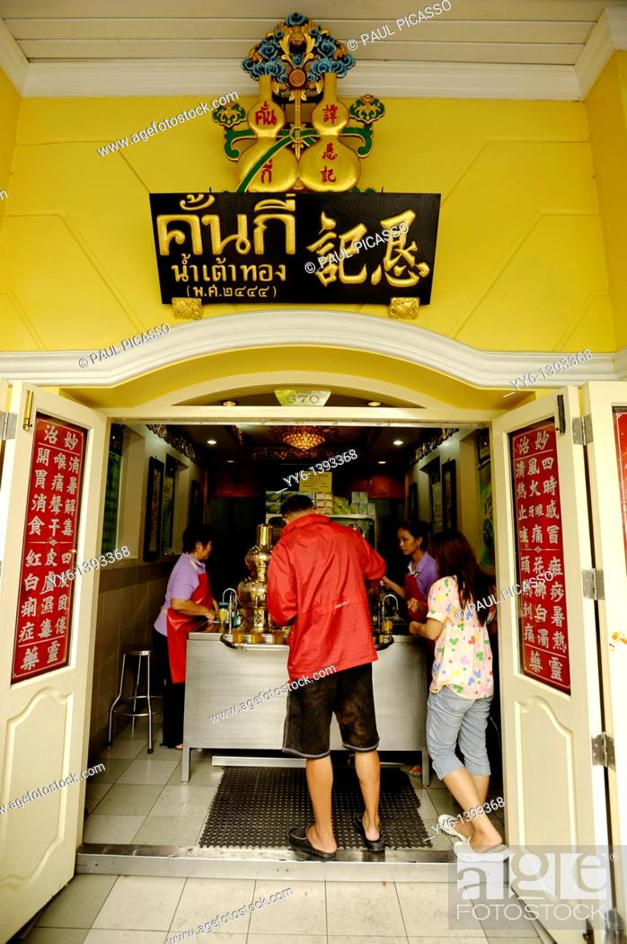 Stock Photo: chinese herbal tea shop, chinatown, bangkok, thailand.