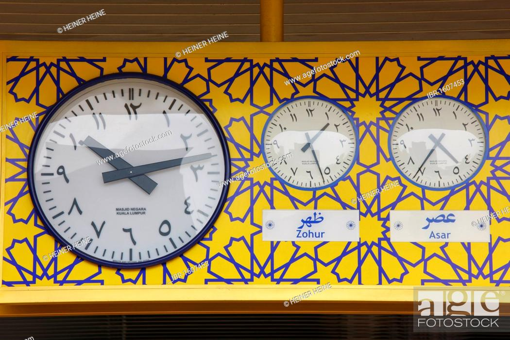Prayer clocks, Masjid Negara Mosque, national mosque of