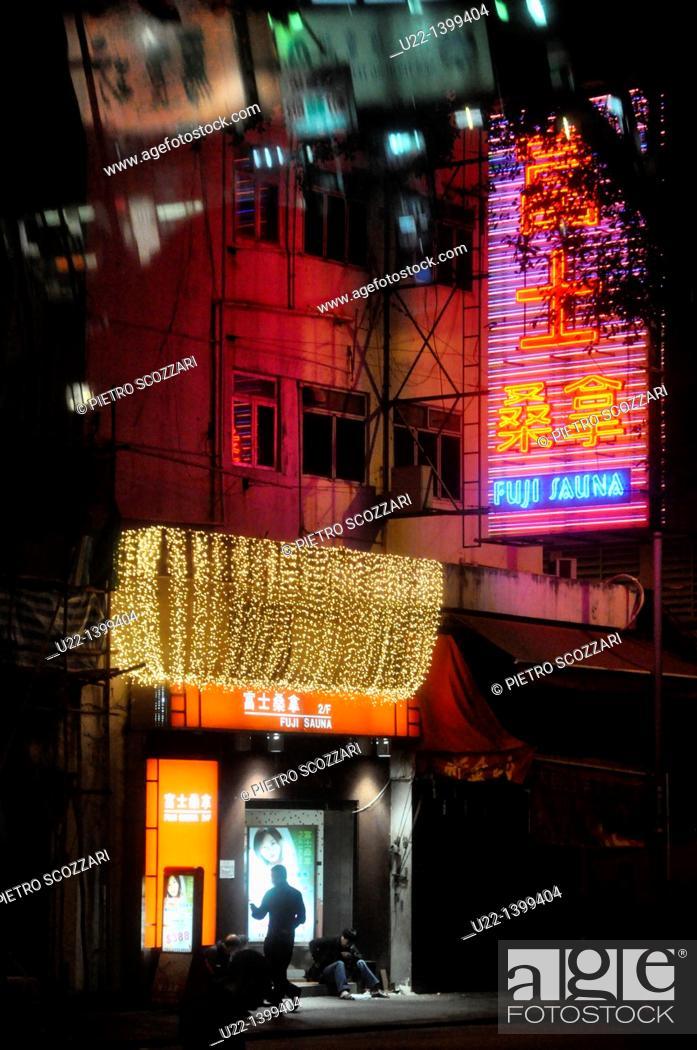 SEX ESCORT in Kowloon