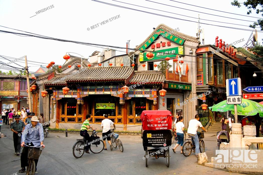 Stock Photo: Caf, and Bars in Houhai District,Beijing.