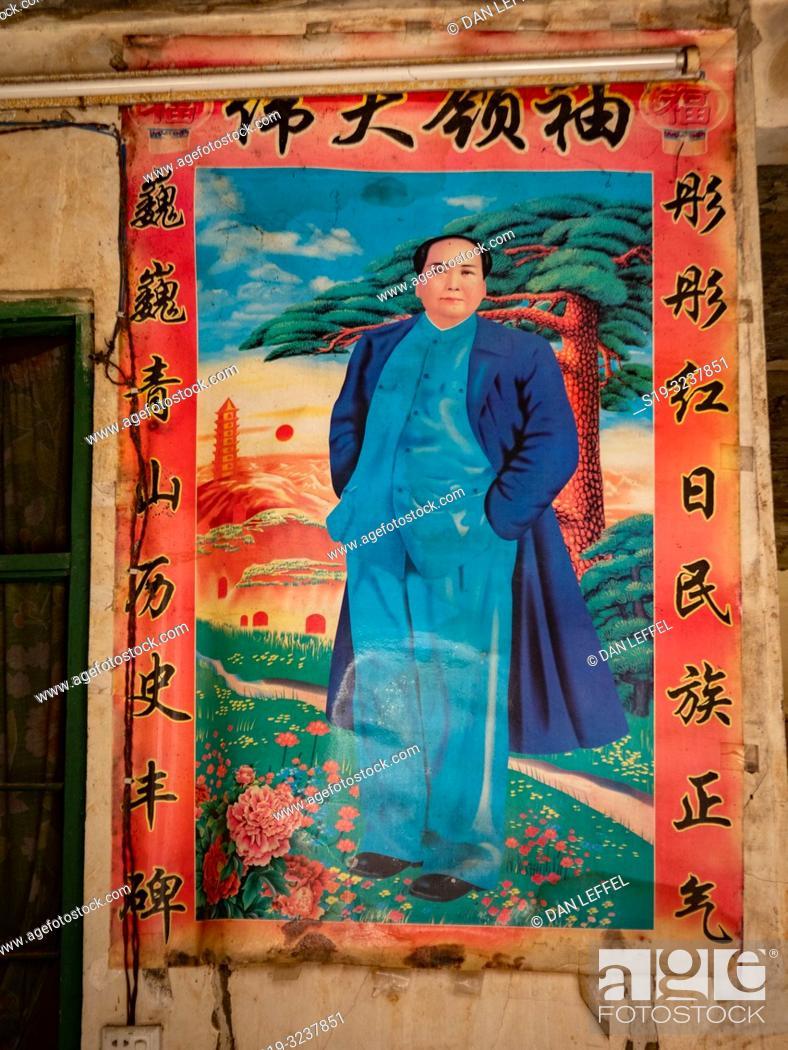 Stock Photo: China Guilin Chairman Mao.