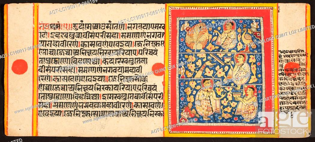 Stock Photo: Unknown (Indian), Kalpa Sutra, 1641, Pigment, ink and gold on paper, Page: 4 1/2 x 10 1/4 in. (11.4 x 26.0 cm).