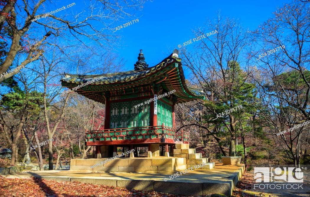 Stock Photo: Korea , Seoul City, Changdeokgung Palace (W.H.), the Secret Garden.