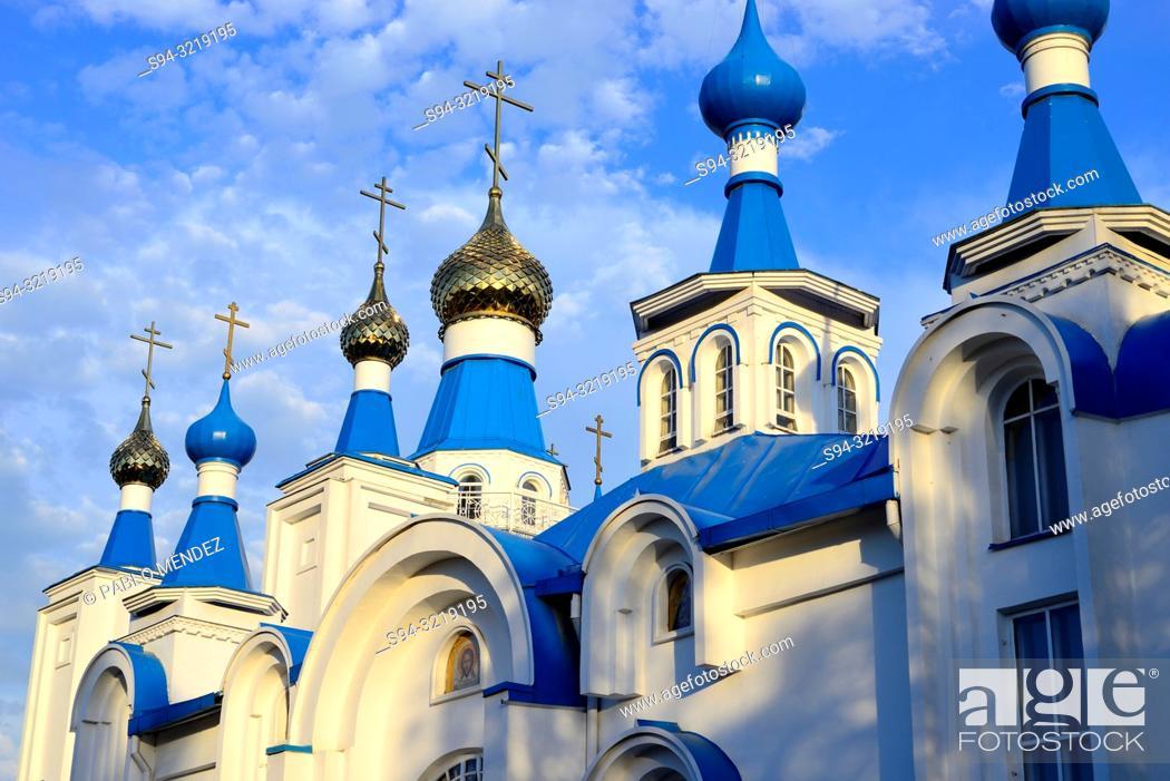Imagen: Orthodox church (Voskresensky sobor) of Bishkek, Kyrgyzstan.