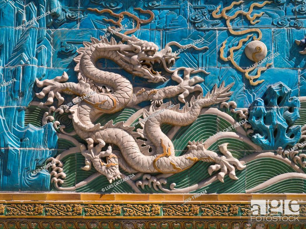 Stock Photo: Detail. Nine Dragons Screen. Beihai Park. Beijing. China.
