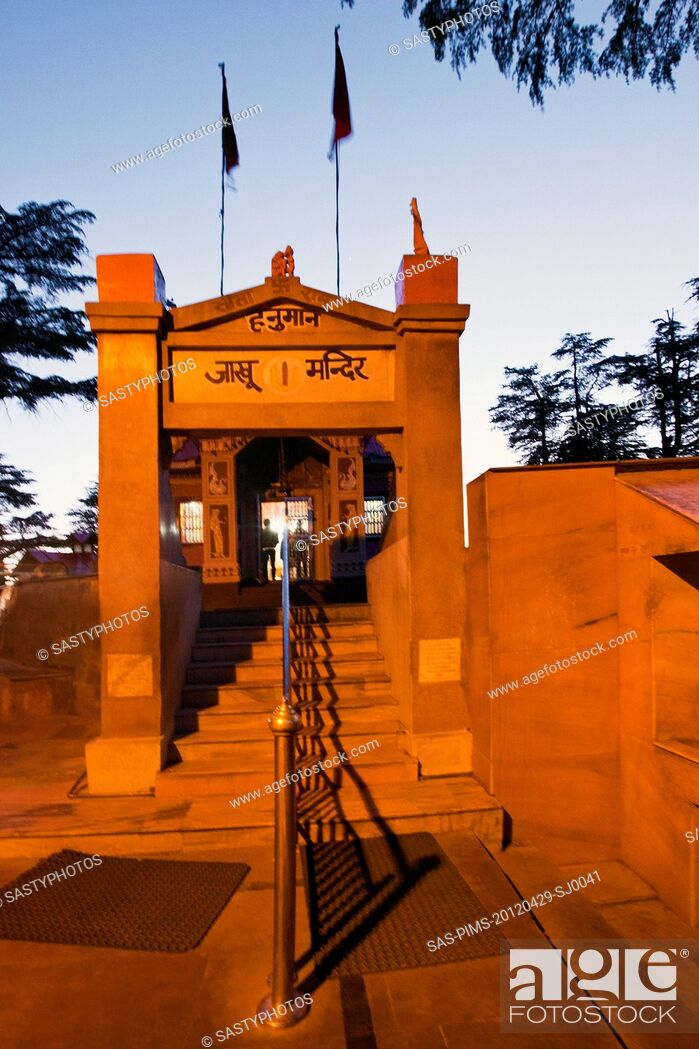 Stock Photo: Entrance of a temple, Jakhoo Temple, Jakhoo Hill, Shimla, Himachal Pradesh, India.