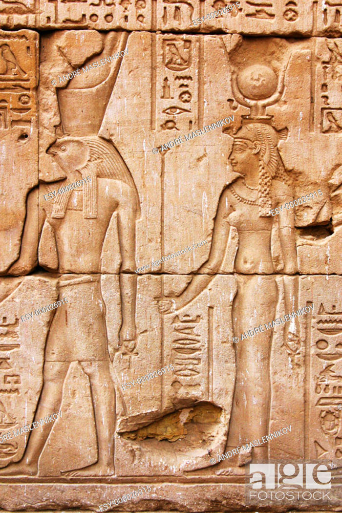 Stock Photo: Stone relief of Isis and Horus at the temple of Horus in Edfu. Egypt.
