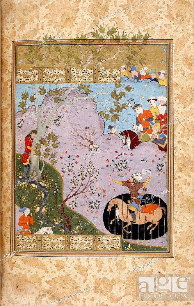 Imagen: The death of Rustam. A miniature painting from a sixteenth century manuscript of the epic poem of Shahnama. Image taken from Shahnama.