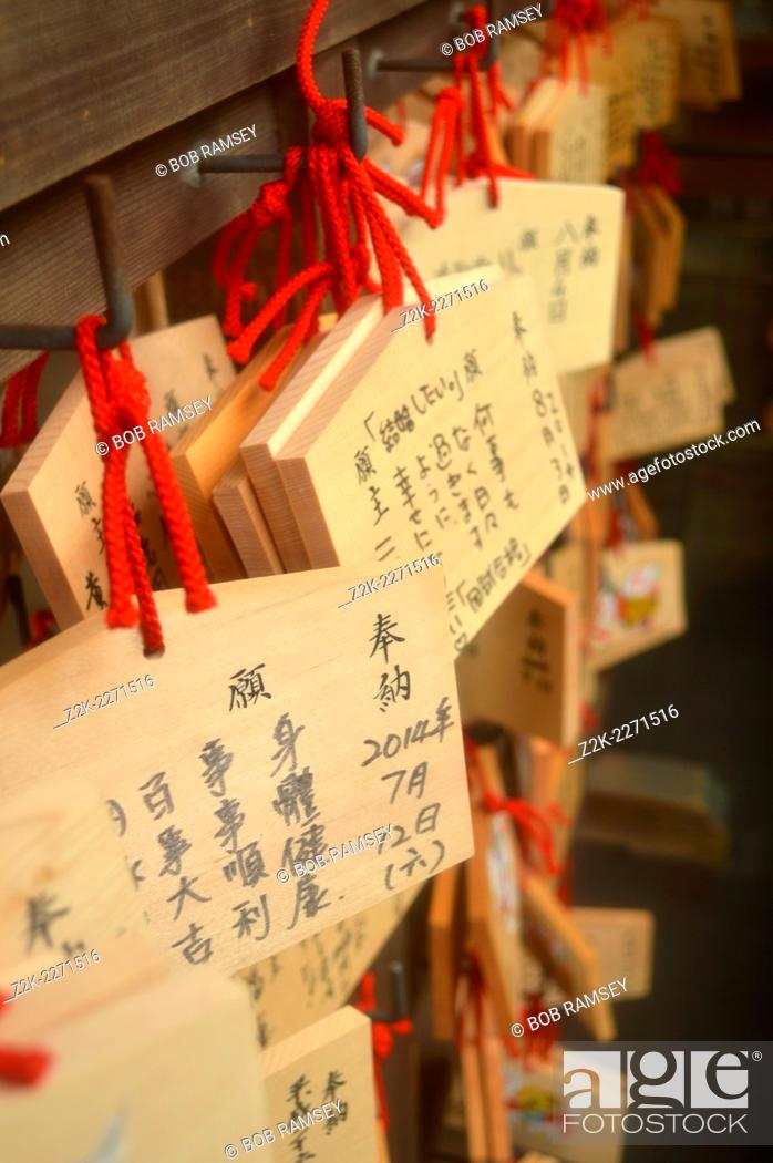 Stock Photo: Kyomizu Dera wishes, Kyoto, Japan.