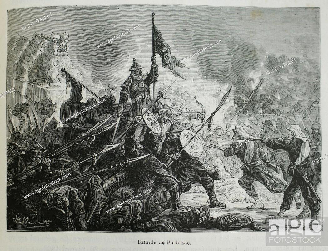 Resultado de imagen para Fotos de la Batalla de Baliqiao