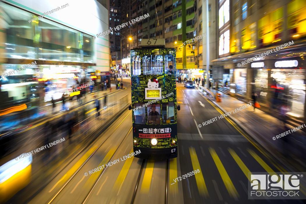 Stock Photo: Hong Kong tram advertising the world's first Hello Kitty supermarket, Hong Kong, China.