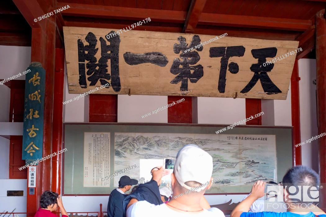 Stock Photo: Reputed as The first pass under Heaven(Tianxiadiyiguan) Fortress of Shanhaiguan, Qinhuangdao, Hebei, Province, PR China.