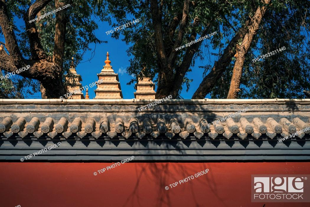 Stock Photo: Wuta Temple;Inner mongolia autonomous region;China.