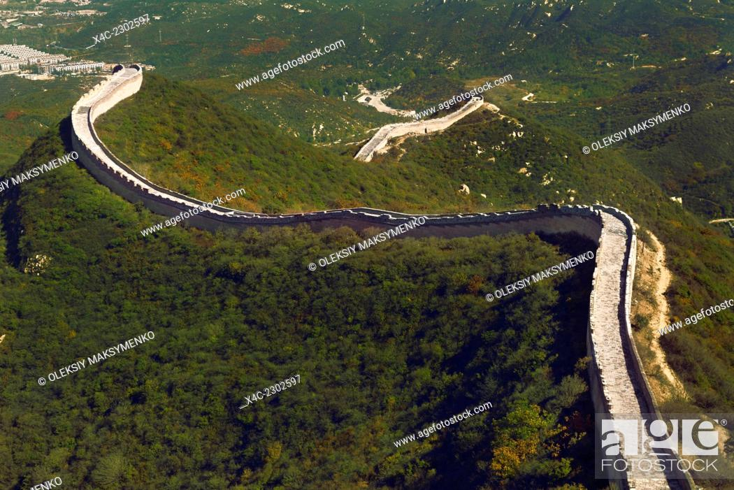 Stock Photo: Section of the Great Wall aerial scenery in Badaling, Beijing, China.