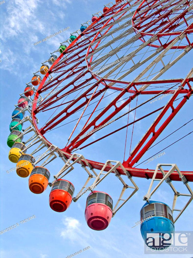 Stock Photo: Big wheel. Tokyo. Japan.
