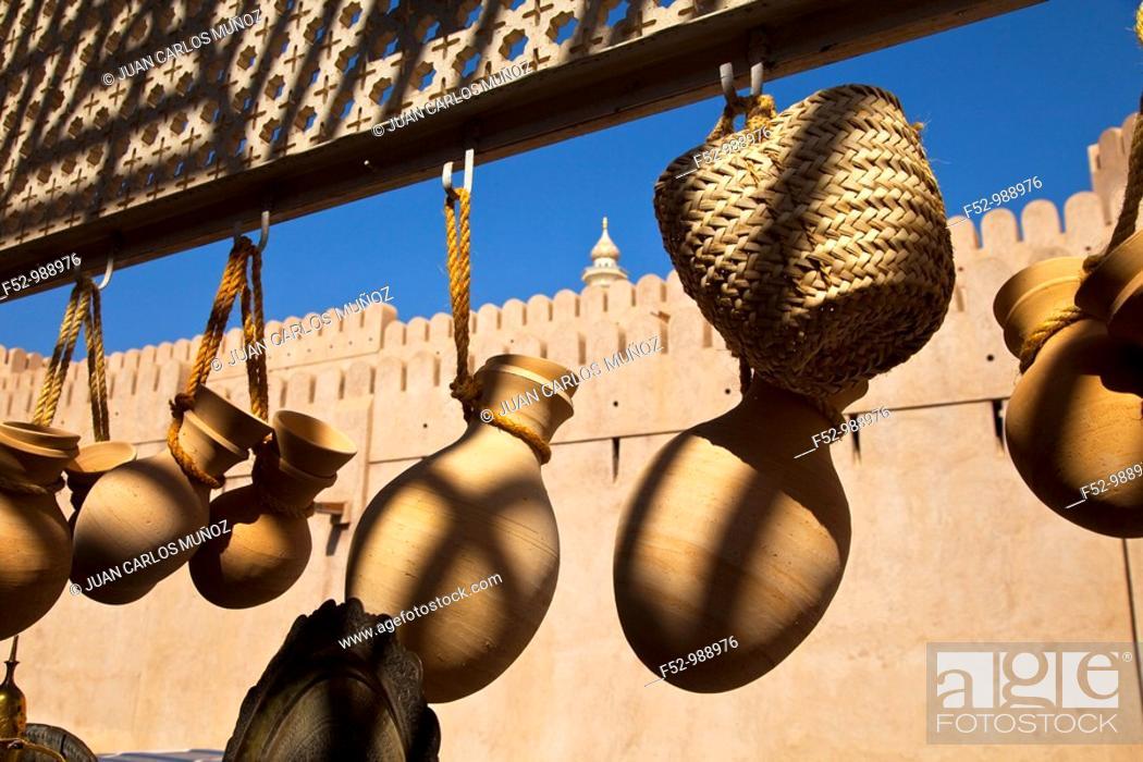 Stock Photo: Souk. Nizwa Town. Oman. Persian Gulf. Arabia, Middle East.