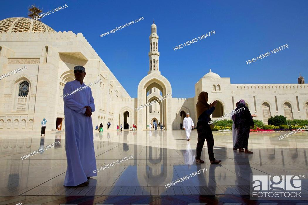 Stock Photo: Sultanate of Oman, Muscat, the Sultan Qaboos Grand Mosque.